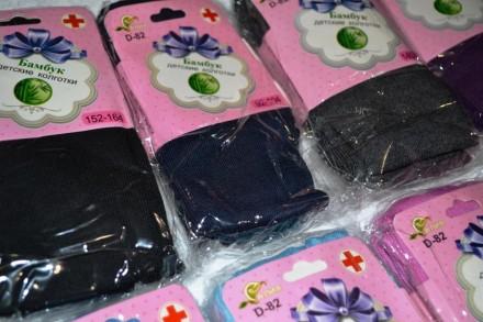 Цветные однотонные колготы размер 92-164 для девочки, для мальчика 2-13 лет. Чаплинка. фото 1