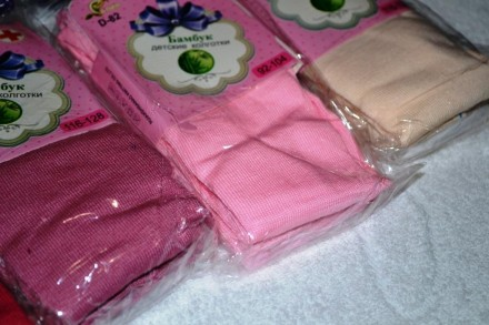 Цветные однотонные колготы размер 92-164 для девочки 2-13 лет. Чаплинка. фото 1