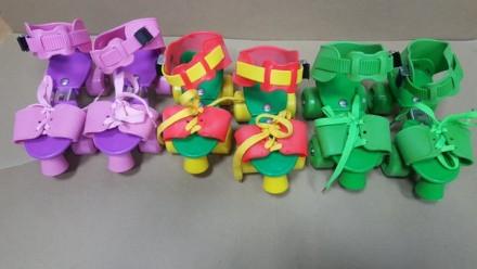 Детские ролики с регуляцией подошвы до нужного размера. Луцк. фото 1