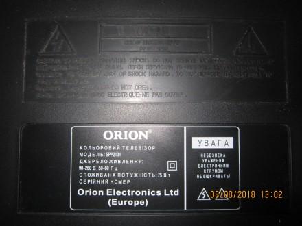 Продам недорого трубочный телевизор: ORION SPP2131.(Выпуклый экран).. Одесса. фото 1