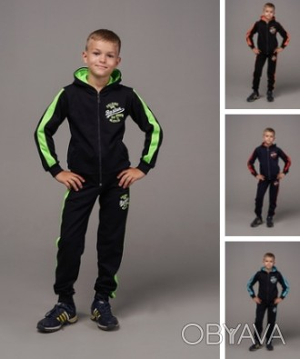 спортивные костюмы для подростков от 122-164см