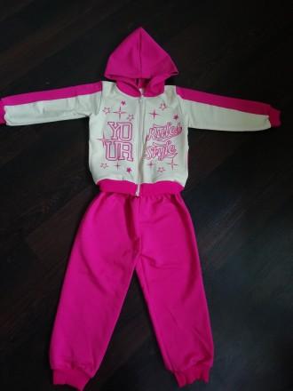 Спортивный костюм для девочки на 3 годика. Мирноград (Димитров). фото 1