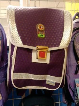 Школьный рюкзак. Александрия. фото 1