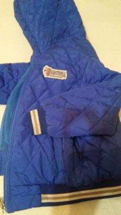 Куртка демисезонная на мальчика. Бердянск. фото 1