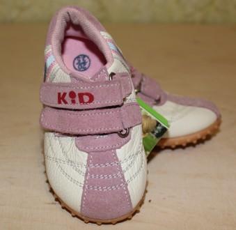 Топики, кроссовки, пинетки из натуральной кожи. Чернигов. фото 1