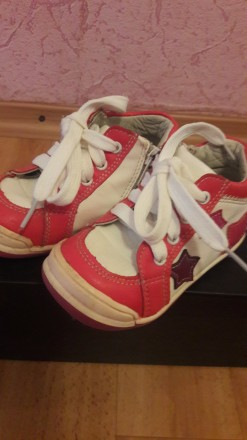 f6ab9c6c923785 Детская обувь 22 размера Кривой Рог – купить обувь для детей на ...