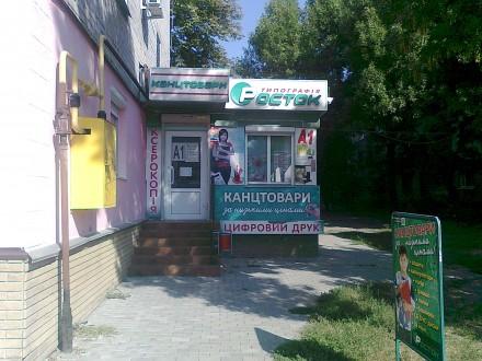 Канцтовары по низким ценам. Кременчуг. фото 1