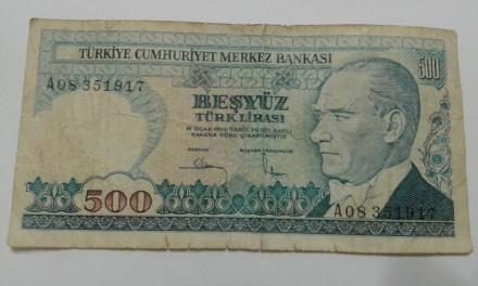 Продам 500 лір (Туреччина; 1983 року випуску) [Продам 500 лир]. Александрия. фото 1