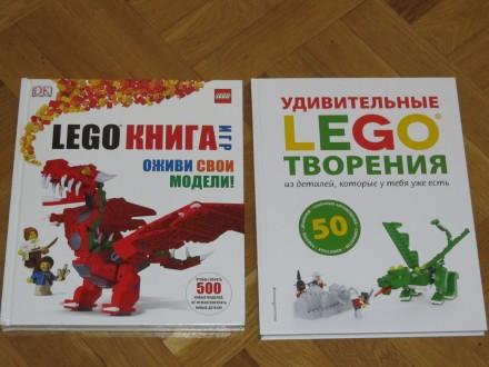 Книга LEGO Лего. Одесса. фото 1