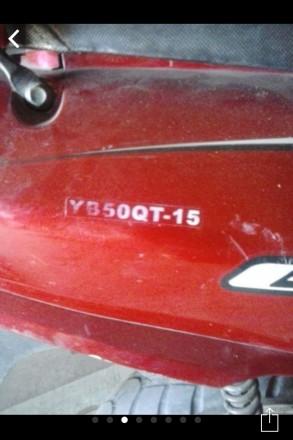 Продам скутер в хорошем состоянии, все вопросы по телефону. Шостка. фото 1