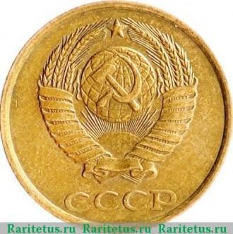 Продам монету 2 копейки 1985 года. (Алюминий). В хорошем состоянии.. Шепетовка, Хмельницкая область. фото 3