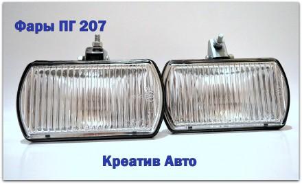 Идеальный вариант дополнительных фар для дополнения ближнего света (или вместо н. Запорожье, Запорожская область. фото 6