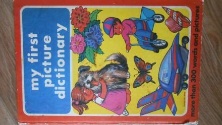 Продам словарь английского в картинках. Луганск. фото 1