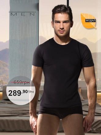 Мужская футболка облегающая. Херсон. фото 1