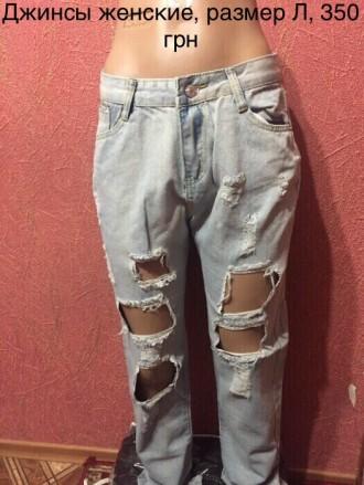 9544f0b908b Джинсы с низкой посадкой – купить джинсы на доске объявлений OBYAVA.ua