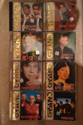 Новые заводские СД диски серии Grand Collection. Одесса. фото 1