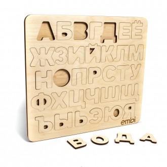 Азбука Абетка Руская Макси. Дерев'яна рамка-вкладиш 36х40х1см. Сокиряны. фото 1