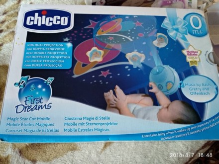 Мобиль на кроватку Chicco «Волшебные звёздочки «. Харьков. фото 1