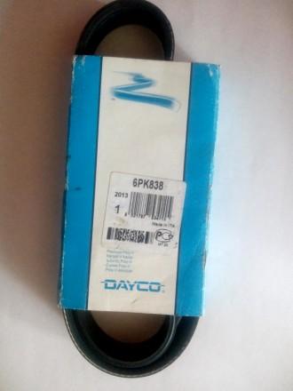 Поликлиновой ремень DAYCO 6PK838. Хмельницкий. фото 1