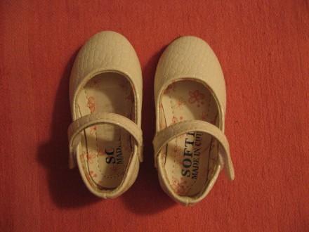нарядные белые туфельки для девочки, 21 р. Черноморск (Ильичевск). фото 1