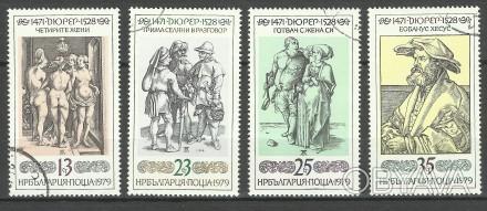 Продам марки Болгарии 4 шт (гашеные) 25 грн  1979 г  Графика Альбрехта Дюрера (. Киев, Киевская область. фото 1