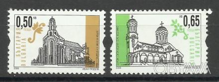 Продам марки Болгарии 2 шт (негашеные) 30 грн  2000 г Новые церкви. Киев, Киевская область. фото 1
