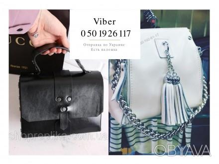 926ea1bee02c Кожаные женские сумки украина через плечо , кроссбоди сумка натуральная кожа