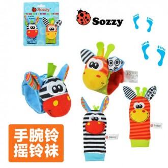 Акция набор погремушек-игрушек на руку и носочки. Носки. Погремушка. Днепр. фото 1