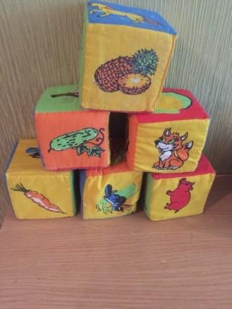 Мягкие кубики. Никополь. фото 1