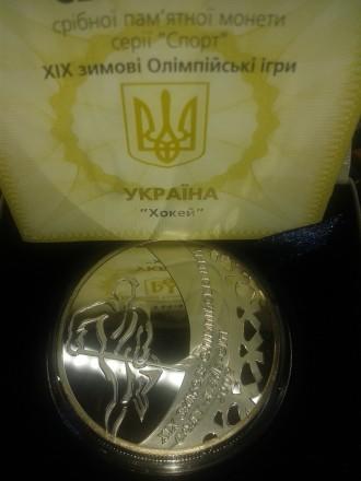 Хокей 2001р. 10 грн +сертифікат +футляр. Полтава. фото 1