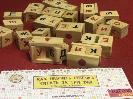 Кубики Чаплыгина. Кривой Рог. фото 1