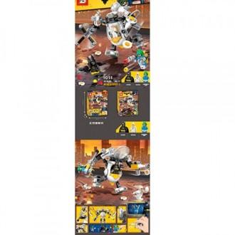 Конструктор SY1011 (18шт) BM, робот, фигурки, 323дет, в кор-ке, 26-33-. Харьков. фото 1