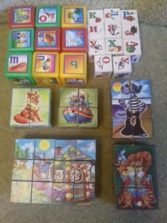 Развивающие кубики. Орджоникидзе. фото 1