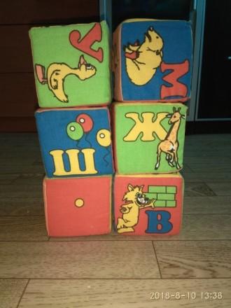 Алфавит в кубиках. Харьков. фото 1
