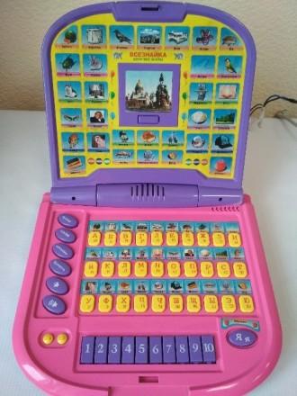 Детский обучающий ноутбук Всезнайка. Днепр. фото 1