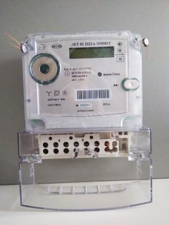 Счетчик электрической энергии ЛЕТ 01 5(100A) многотарифный. Харьков. фото 1