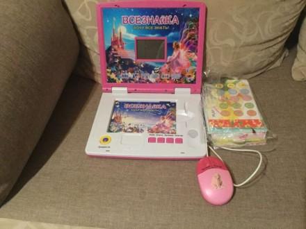 Продам развивающий компьютер- ноутбук для детей.. Вышгород. фото 1
