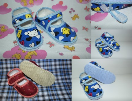 Тапочки туфли домашние детские