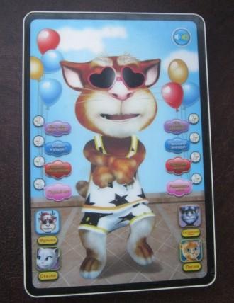 Детский планшет говорящий 3D Кот Том. Луганск. фото 1