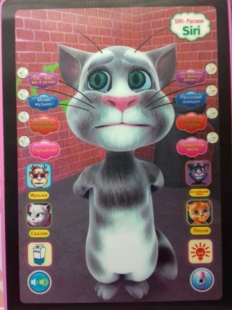 Интерактивный 3D-планшет Говорящий Том. Красный Луч. фото 1