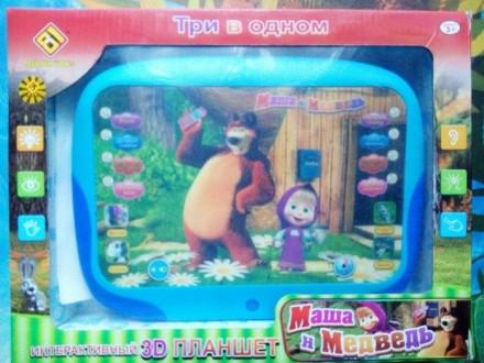Интерактивный сенсорный 3D планшет «Маша и медведь». Киев. фото 1