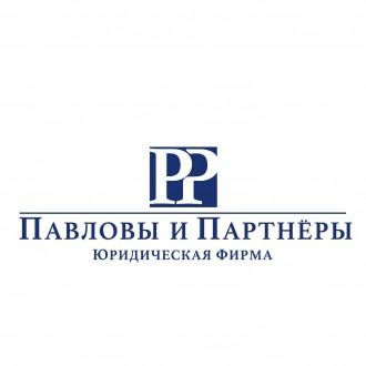 Все виды юридических услуг для физических и юридических лиц. Харьков. фото 1