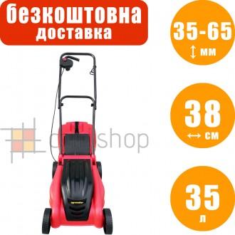 Газонокосарка Agrimotor FM3813 газонокосилка электрическая, электрогазонокосилка. Львов. фото 1