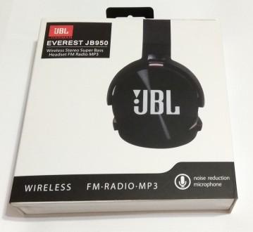 JBL 950 Беспроводные Bluetooth наушники. EVEREST JB950. Винница. фото 1