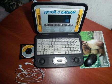 Продам ноутбук компьютер детский.. Харьков. фото 1