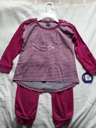 Дитячий одяг - купити одяг для дітей на дошці оголошень OBYAVA.ua e425c7e007512