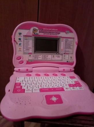 Детский развивающий компьютер. Киев. фото 1