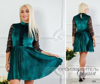 Новинки! Элегантные женские платья оптом и в розницу.. Одесса. фото 1