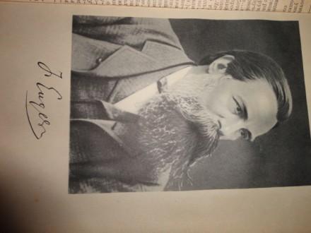 словарь 1954 года выпуска находится в хорошем состоянии. Мелитополь, Запорожская область. фото 4