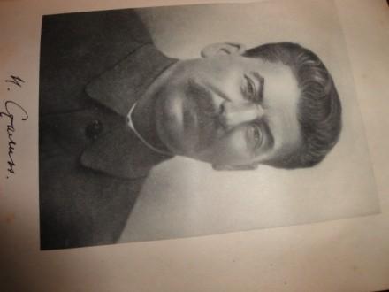 словарь 1954 года выпуска находится в хорошем состоянии. Мелитополь, Запорожская область. фото 5